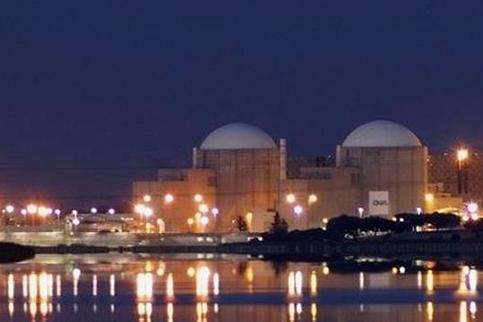 SQ_central-nuclear-almaraz